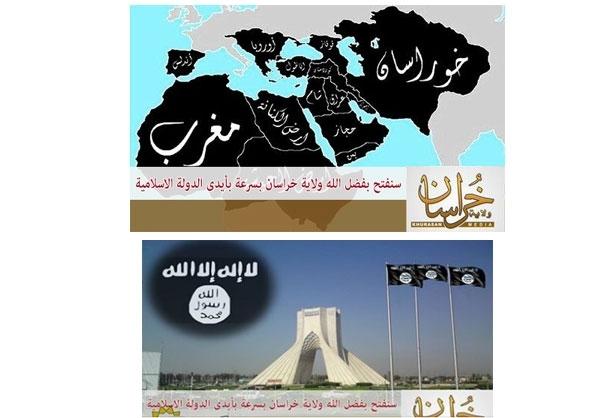 1 داعش