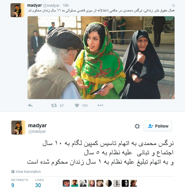 این سه نفرو می شناسین؟ اینا صدای مردم ایران هستن